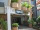 Hotel Ibeuro