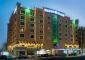 Hotel Tulip Inn Hala  Alkhobar