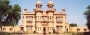 Hotel Jawahar Niwas Palace