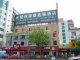 Hotel Greentree Inn Nangtong Renmin Road Express