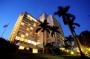 Hotel Sheraton Kampala