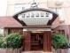 Hotel Baolong Homelike  Wujiao Chang Shanghai