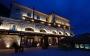 Hotel Santa Marina Arachova Resort & Spa