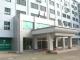 Hotel Greentree Inn Wuhan Hankou Jiangtan
