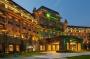 Hotel Holiday Inn Mudanjiang