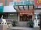 Hotel Greentree Inn Nanjing Yinqiao Market