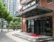 Hotel Jinjiang Inn Shanghai Maglev Station