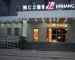 Hotel Jinjiang Inn Shanghai Jiaotong University Xuhui Campus