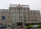 Hotel Jinjiang Inn Beijing Tianqiao