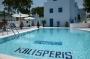 Hotel  Kalisperis