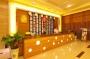 Hotel Zelin Beihai