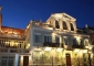 Hotel Syrou Melathron