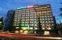 Hotel Dormy Inn Niigata