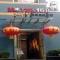 Hotel Motel168 Guang Zhou Road Inn