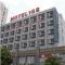 Hotel Motel168 East Bai Zhang Road Inn