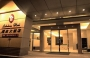 Hotel Lakeshore  Metropolis I