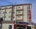 Hotel 7 Days Inn Gulou-Beijing