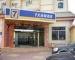 Hotel 7 Days Inn Xikezhan