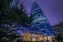 Hotel Four Seasons Guangzhou