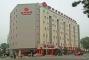 Hotel Nanyuan Inn Zhongshan Branch Tianjin