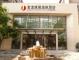 Hotel Jianguo Hotspring