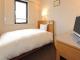 Hotel Nishitetsu Resort Inn Beppu