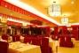Hotel Tian Yu