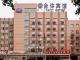 Hotel Starway Taiti  Beijing