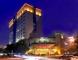 Hotel Homey  - Shi Ping Qiao
