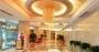 Hotel Chengdu Huaxi Angel