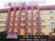 Hotel Ane  - Leshan Branch
