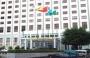 Hotel Yunshan