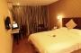 Hotel For Star -Xiao Jia He