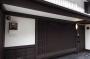 Hotel Kyoyadoya Akane-An