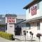 Hotel Deluxe Inn Redwood City