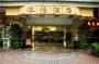 Hotel Yang Fu  Shenzhen