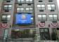 Hotel Comfort Inn New York