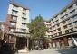 Hotel  Tibet International