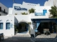 Hotel Poseidon  Naxos