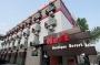 Hotel Nest Boutique Resort