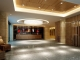 Hotel Minshan Yuanlin Grand