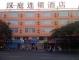 Hotel Hanting Express Inn Huyan Road - Xiamen