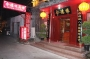 Hotel Beijing Hyde