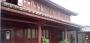 Hotel Yidianyuan Inn - Lijiang