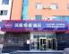 Hotel Hanting Express Liaoning Street - Dalian
