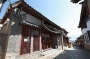 Hotel Lion Rock Baboo Park  - Lijiang