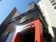 Hotel Apa  Shibuya-Dogenzaka-Ue