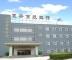 Hotel Beijing Fangyuan Siji  (Tianzhu Branch)