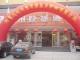 Hotel Zhongzhou  Jinguyuan - Luoyang