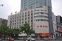 Hotel Zhongbang Business  - Hefei